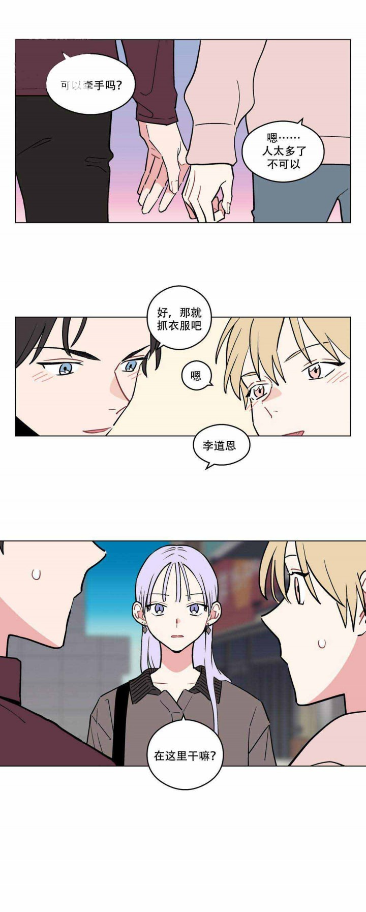 第11章-浪漫A