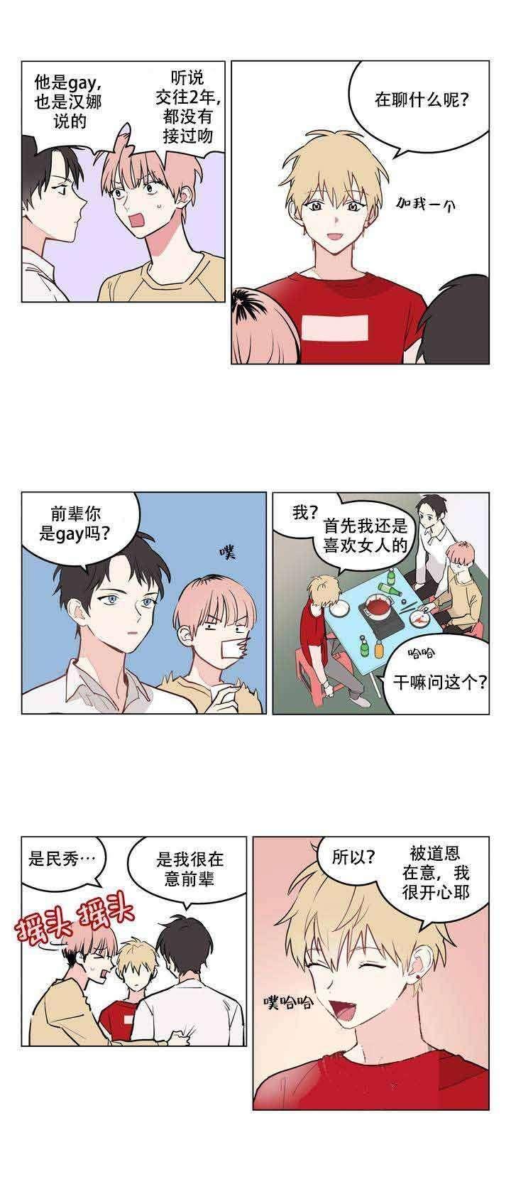 第1章-浪漫A