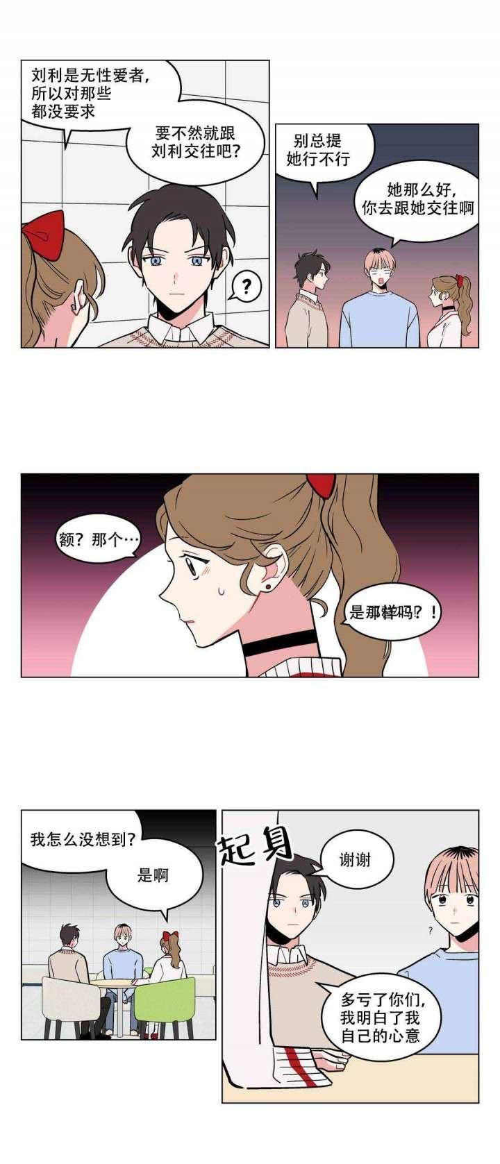 第15章-浪漫A