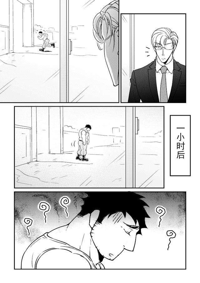 第17章-住宿